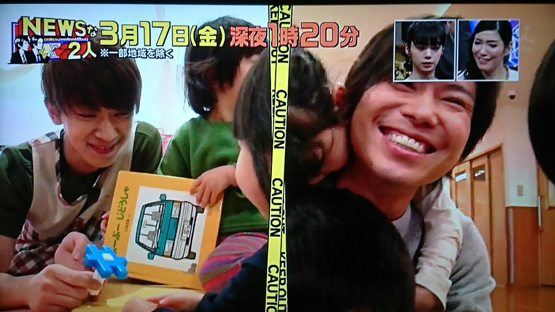 f:id:sunflower-shigeaki:20170313223222j:image