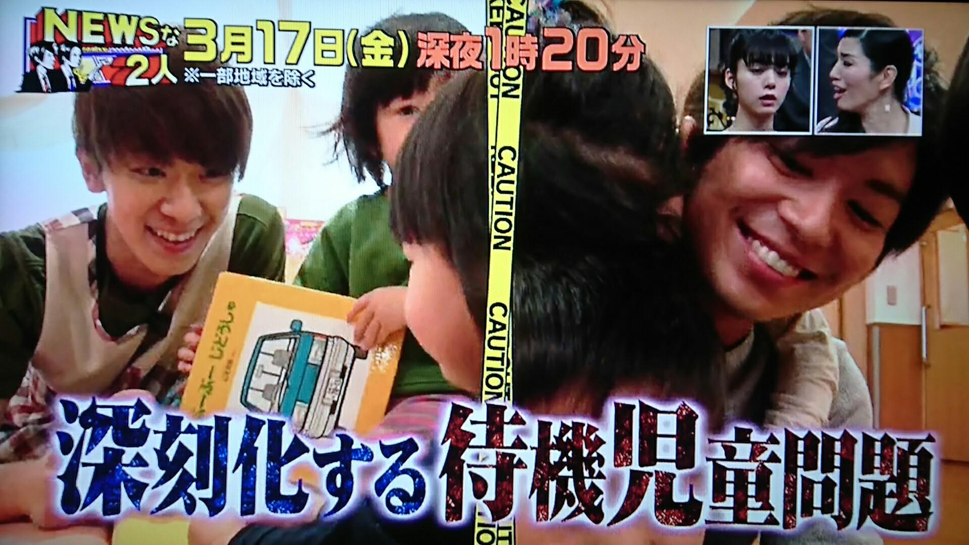 f:id:sunflower-shigeaki:20170313223241j:image