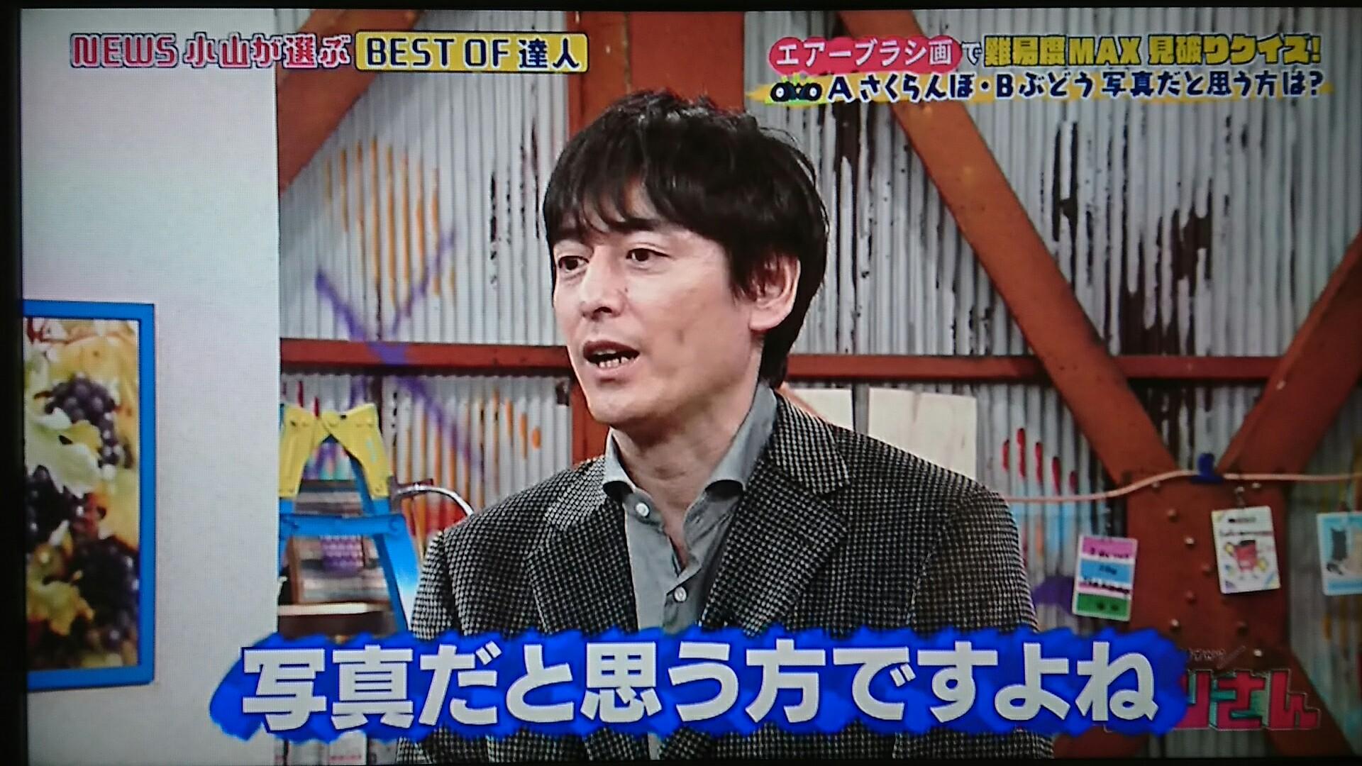 f:id:sunflower-shigeaki:20170320175358j:image