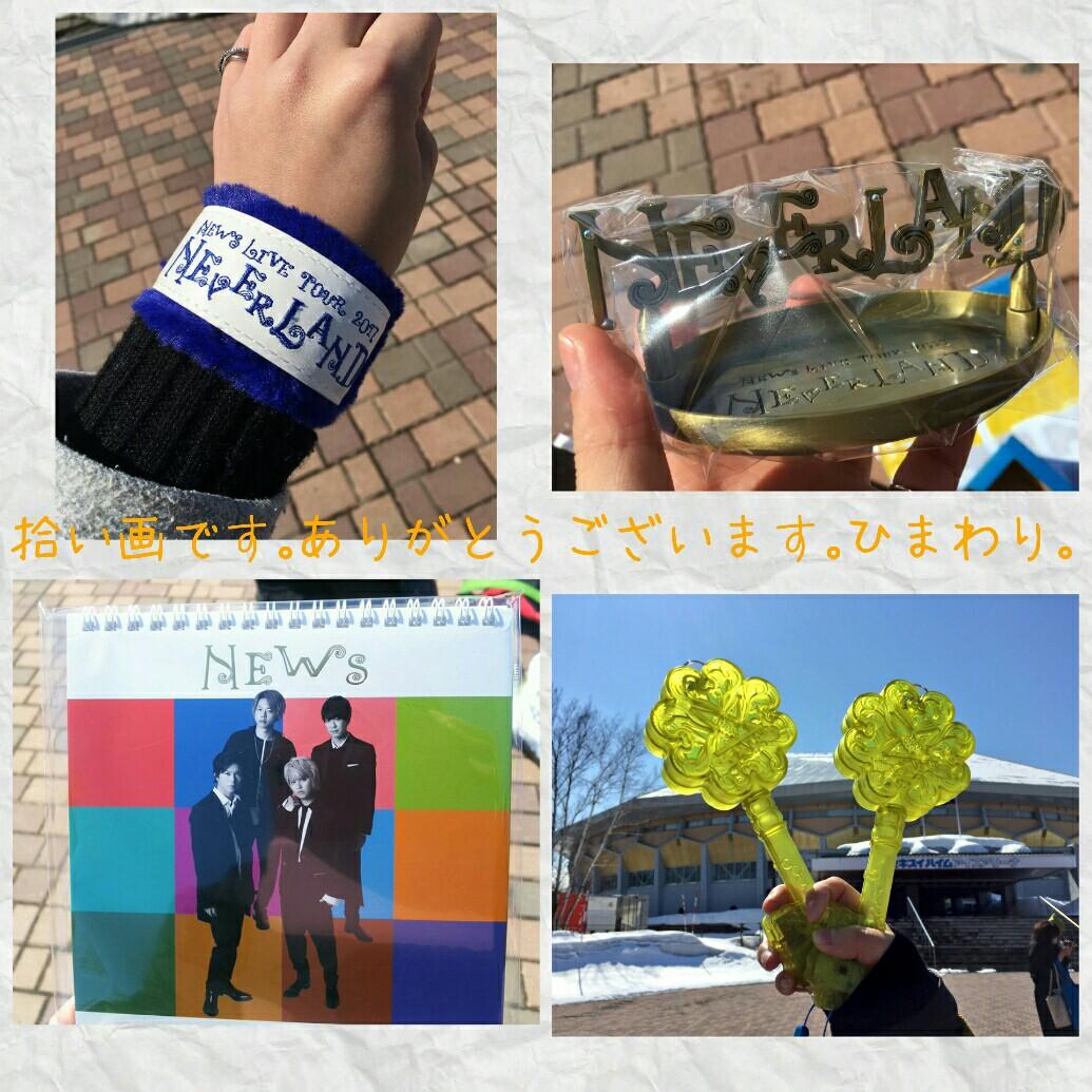 f:id:sunflower-shigeaki:20170331154856j:image