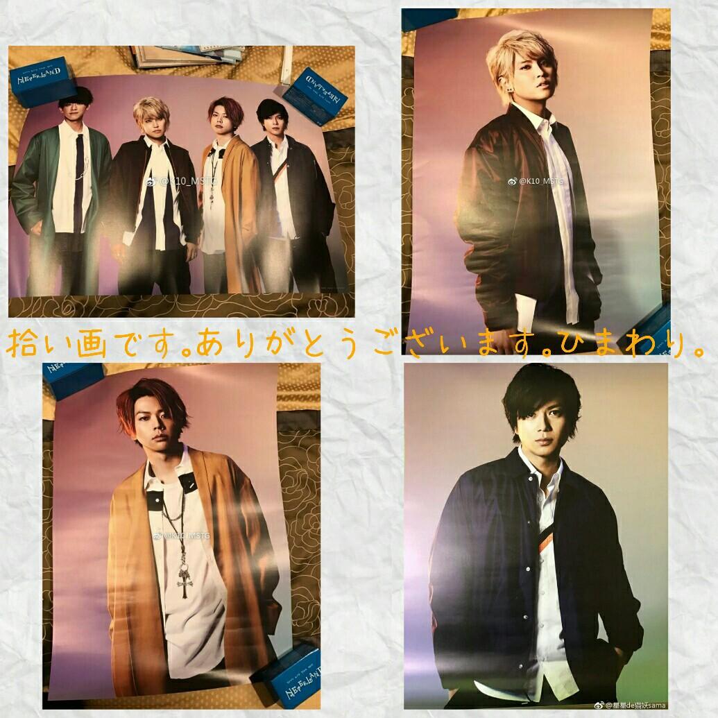f:id:sunflower-shigeaki:20170331154903j:image