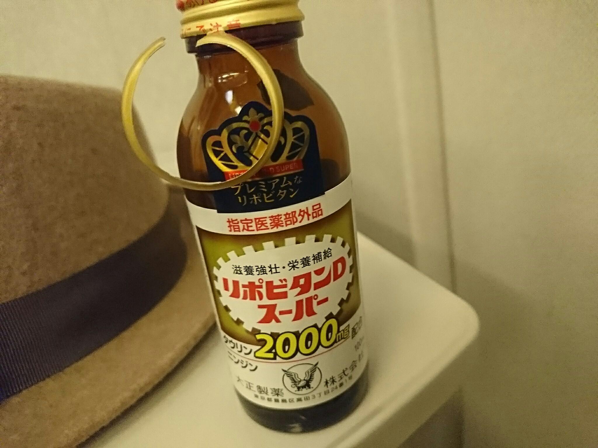 f:id:sunflower-shigeaki:20170417101834j:image