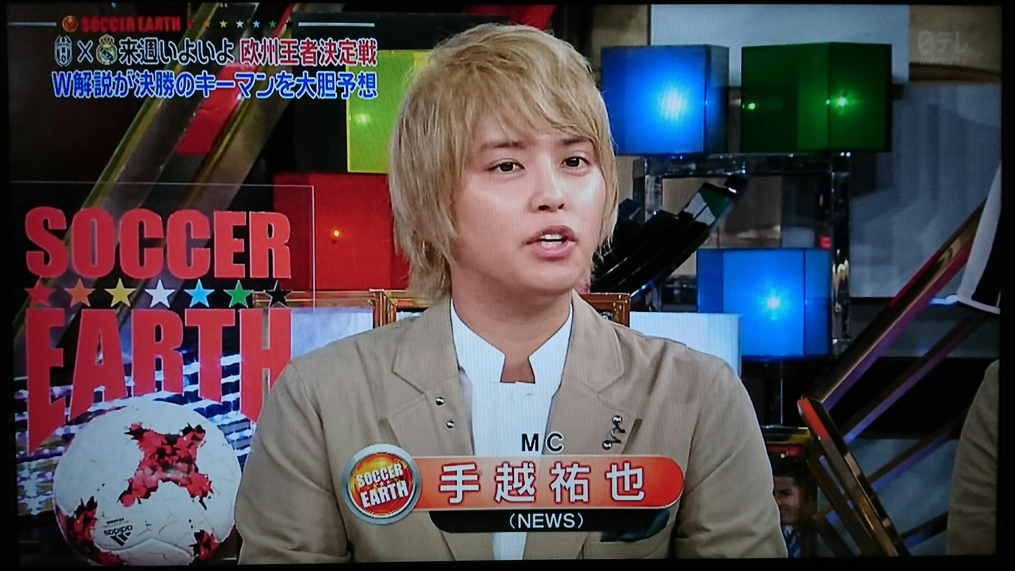 f:id:sunflower-shigeaki:20170528224950j:image