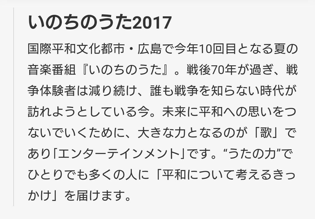 f:id:sunflower-shigeaki:20170601223612j:plain