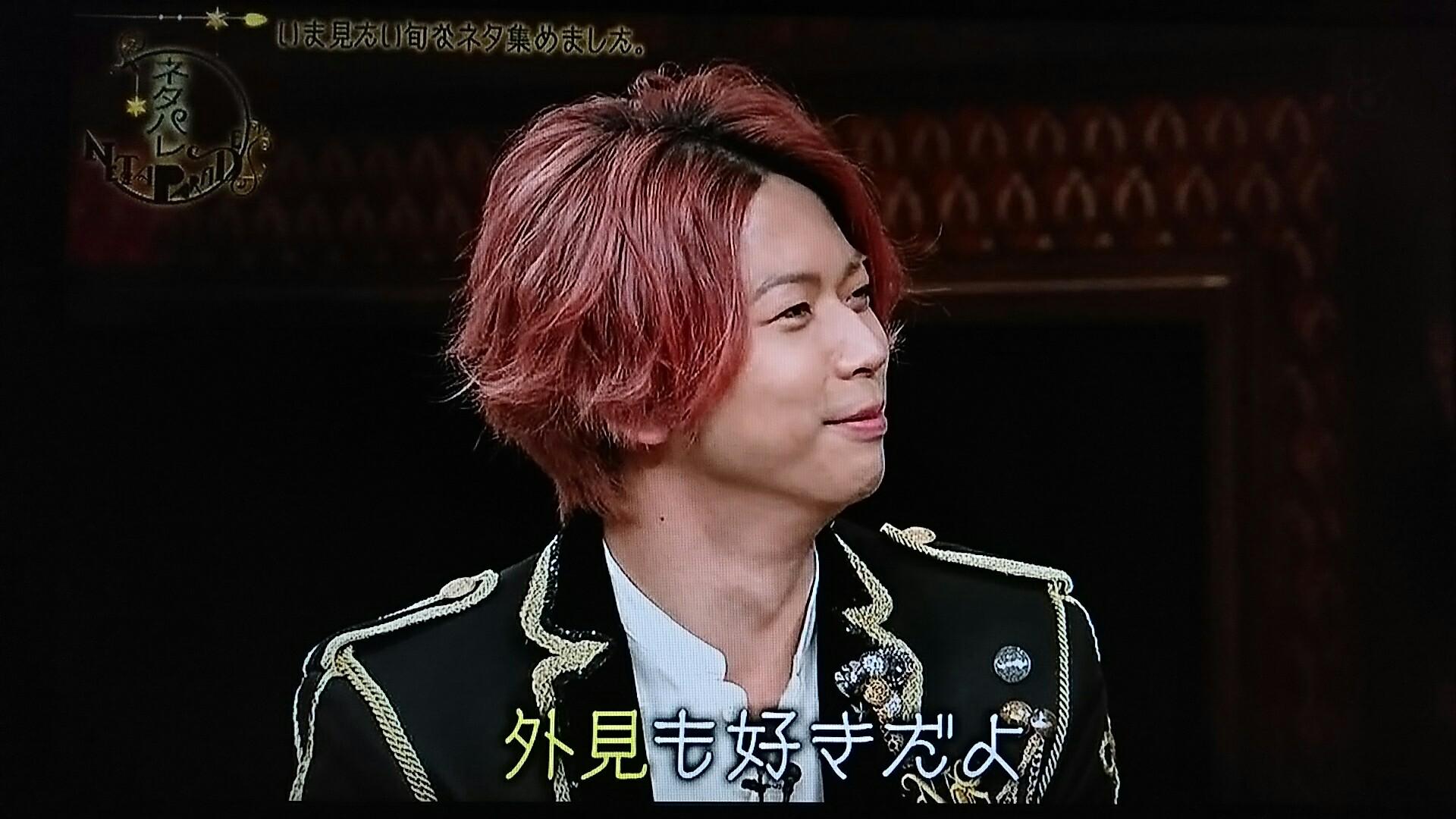 f:id:sunflower-shigeaki:20170606234709j:image