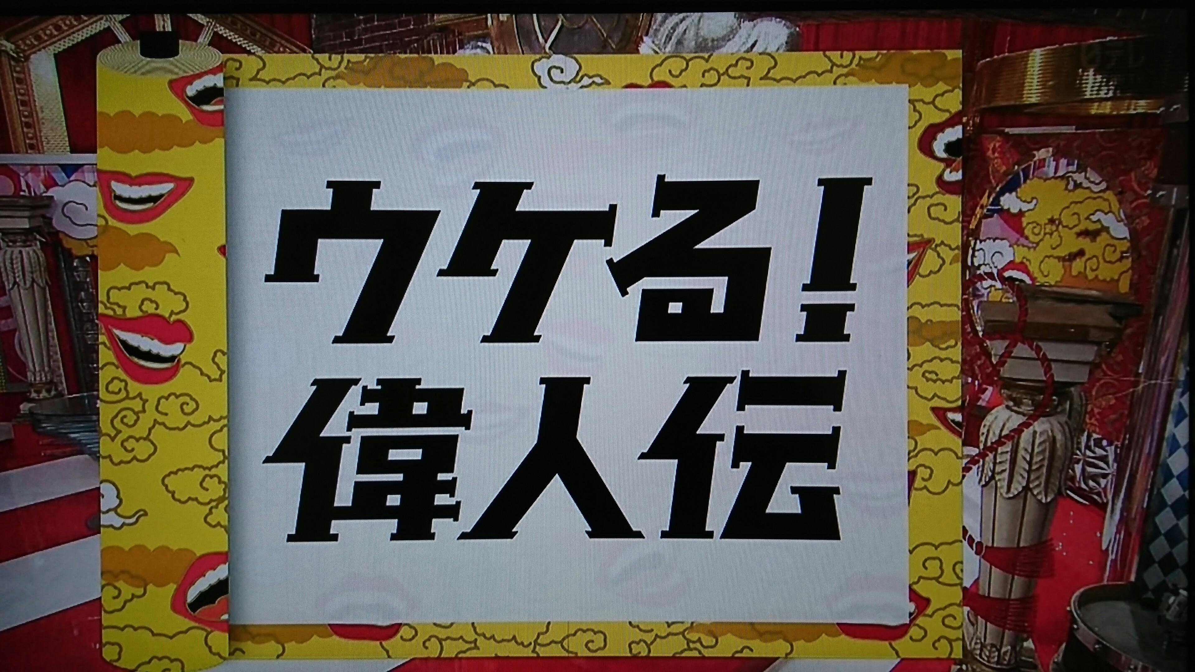 f:id:sunflower-shigeaki:20170724154536j:plain