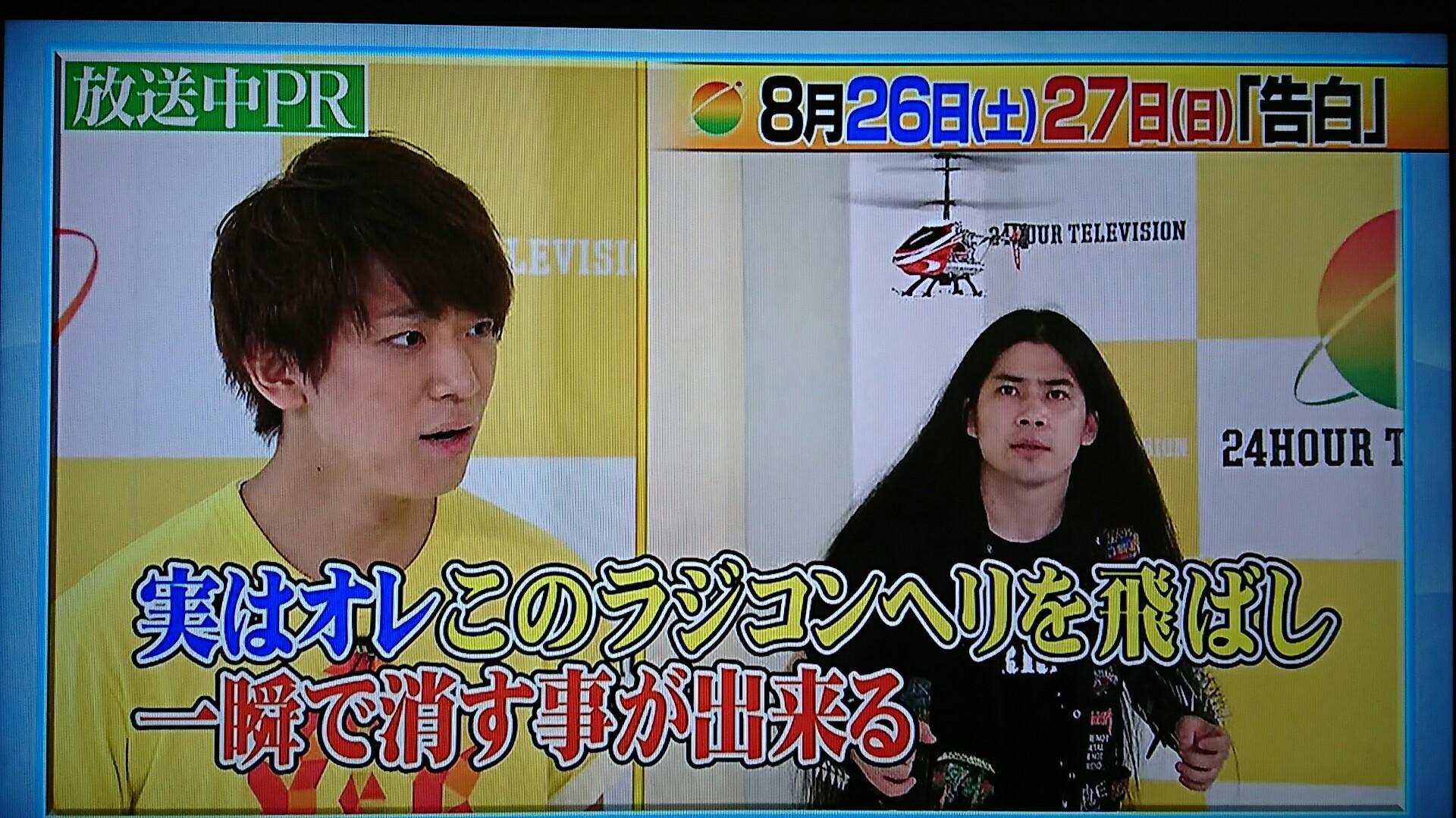 f:id:sunflower-shigeaki:20170731103926j:image