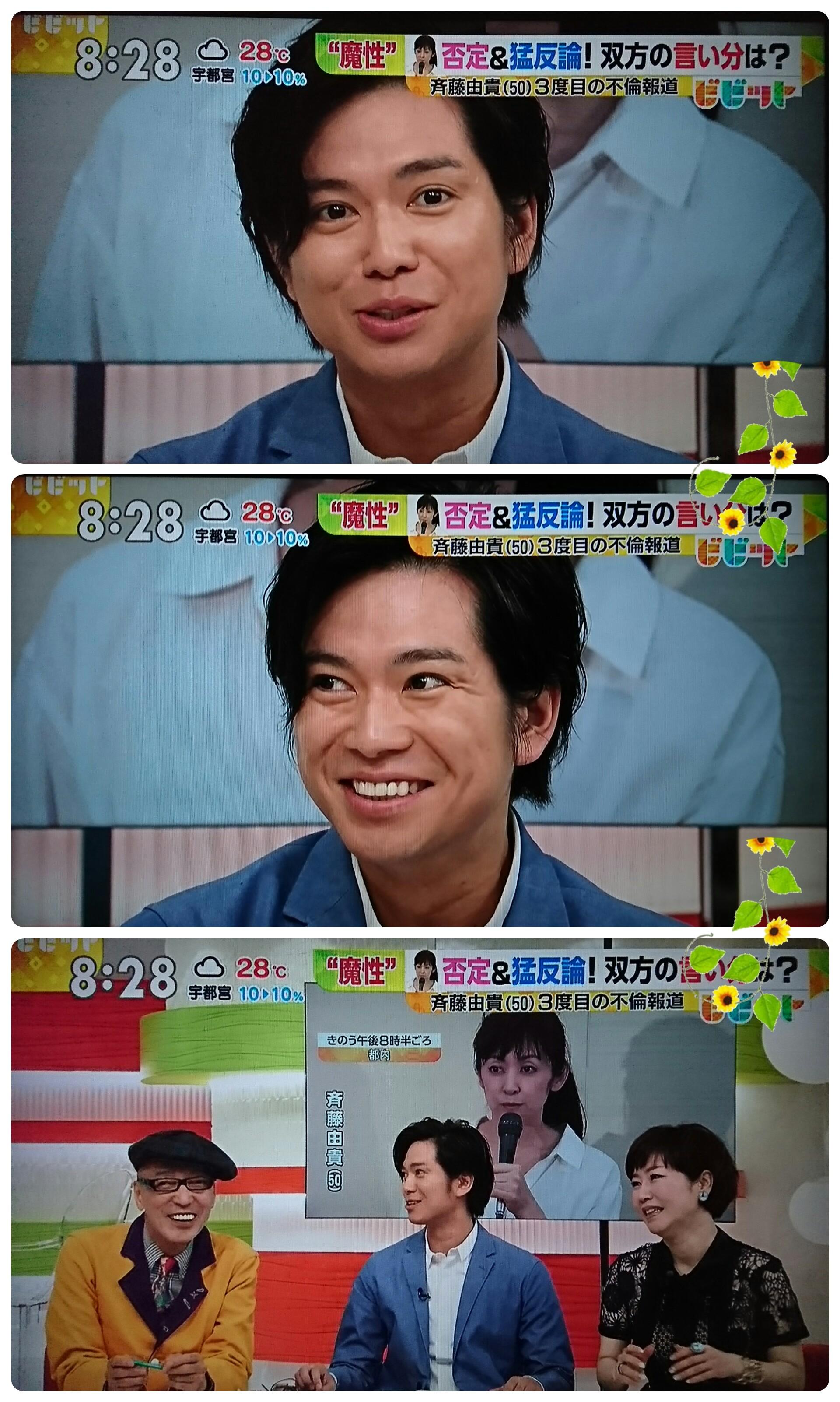 f:id:sunflower-shigeaki:20170804220337j:image