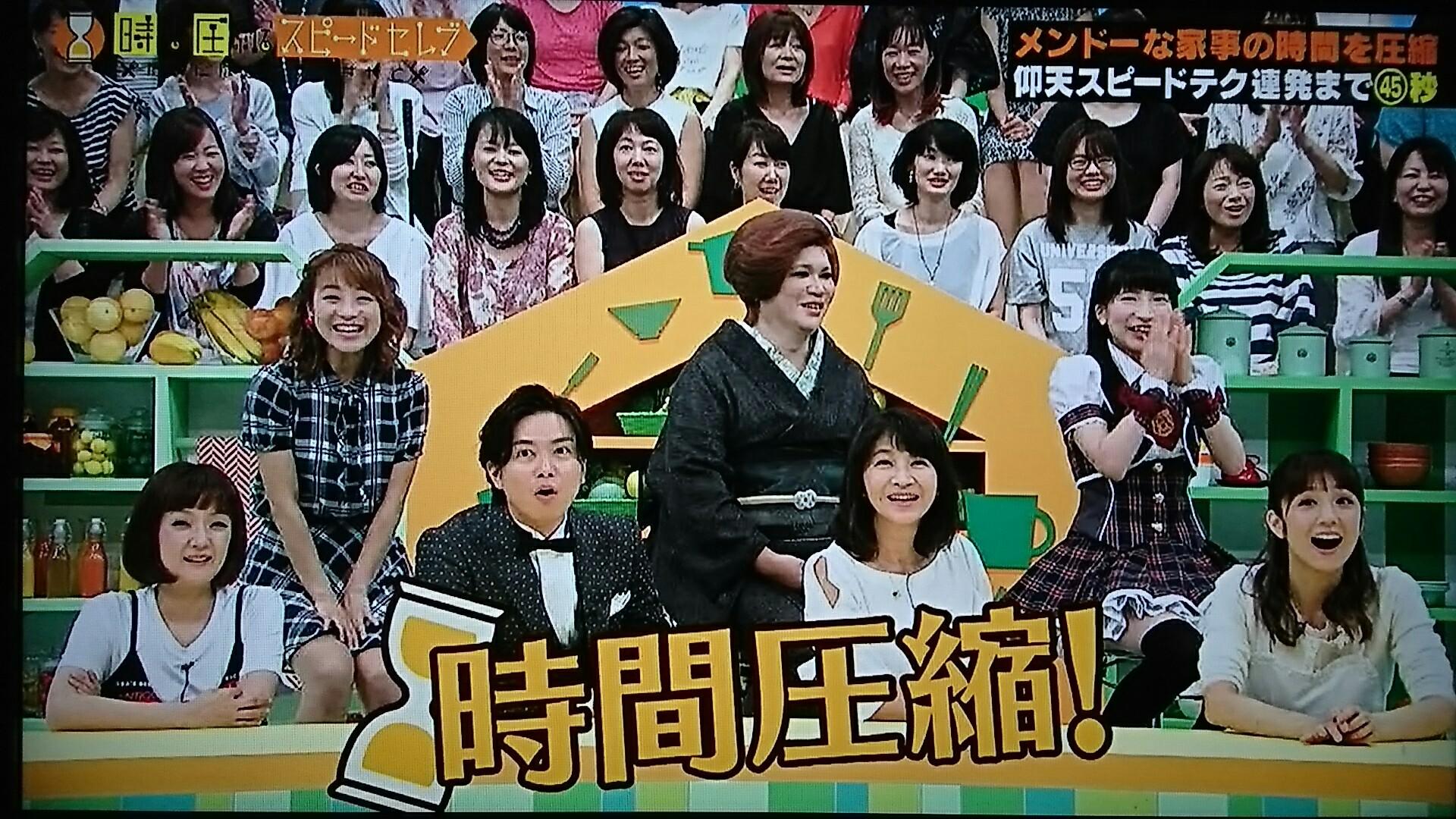 f:id:sunflower-shigeaki:20170812230510j:image