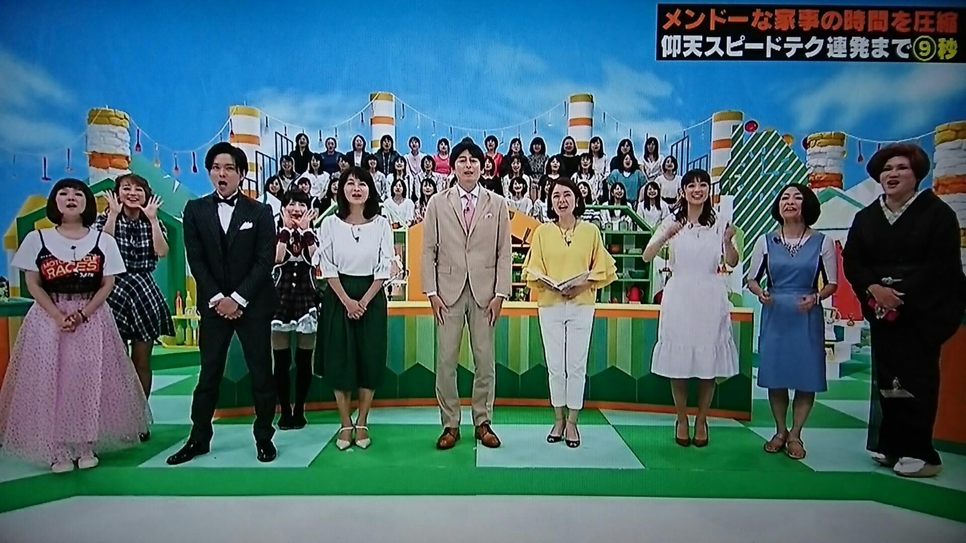 f:id:sunflower-shigeaki:20170812230644j:image