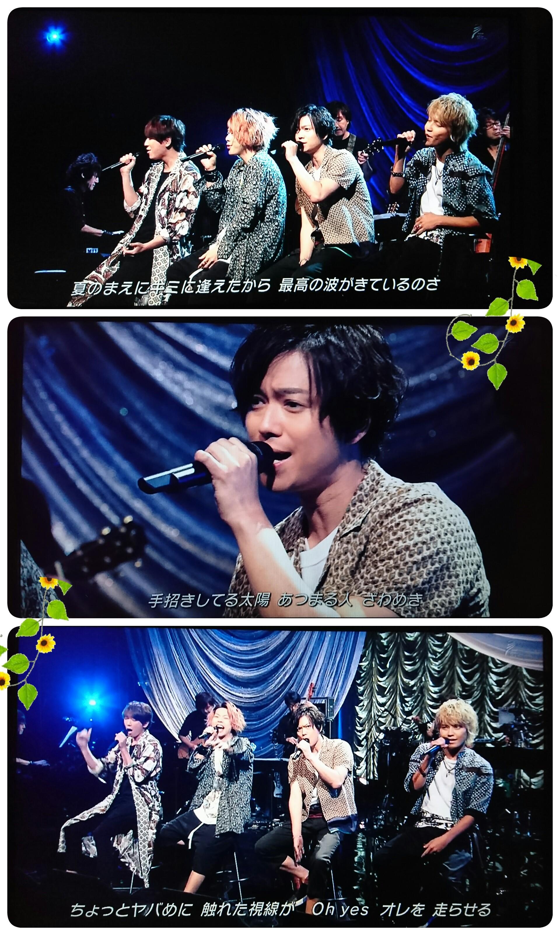 f:id:sunflower-shigeaki:20170831000816j:image
