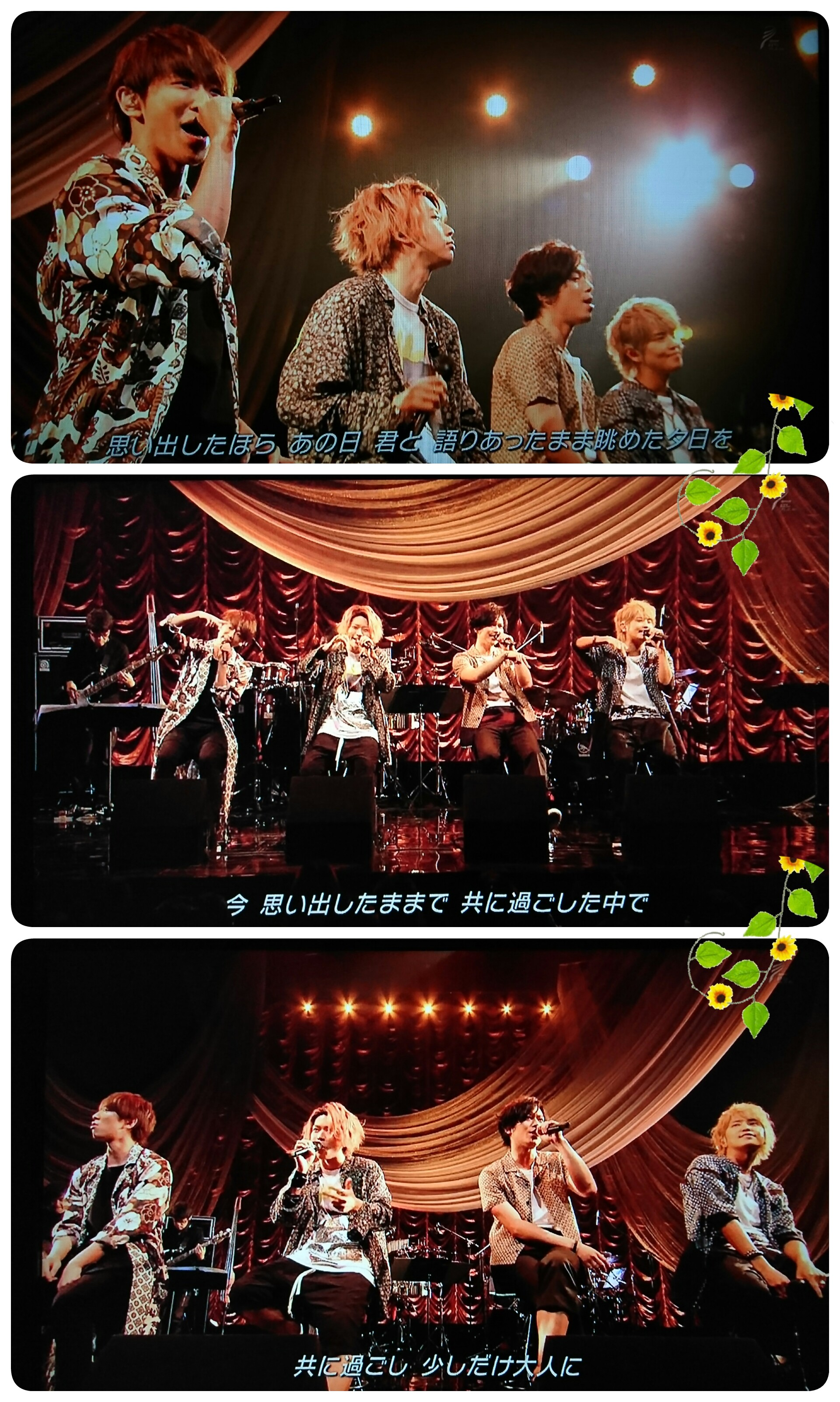 f:id:sunflower-shigeaki:20170831000949j:image