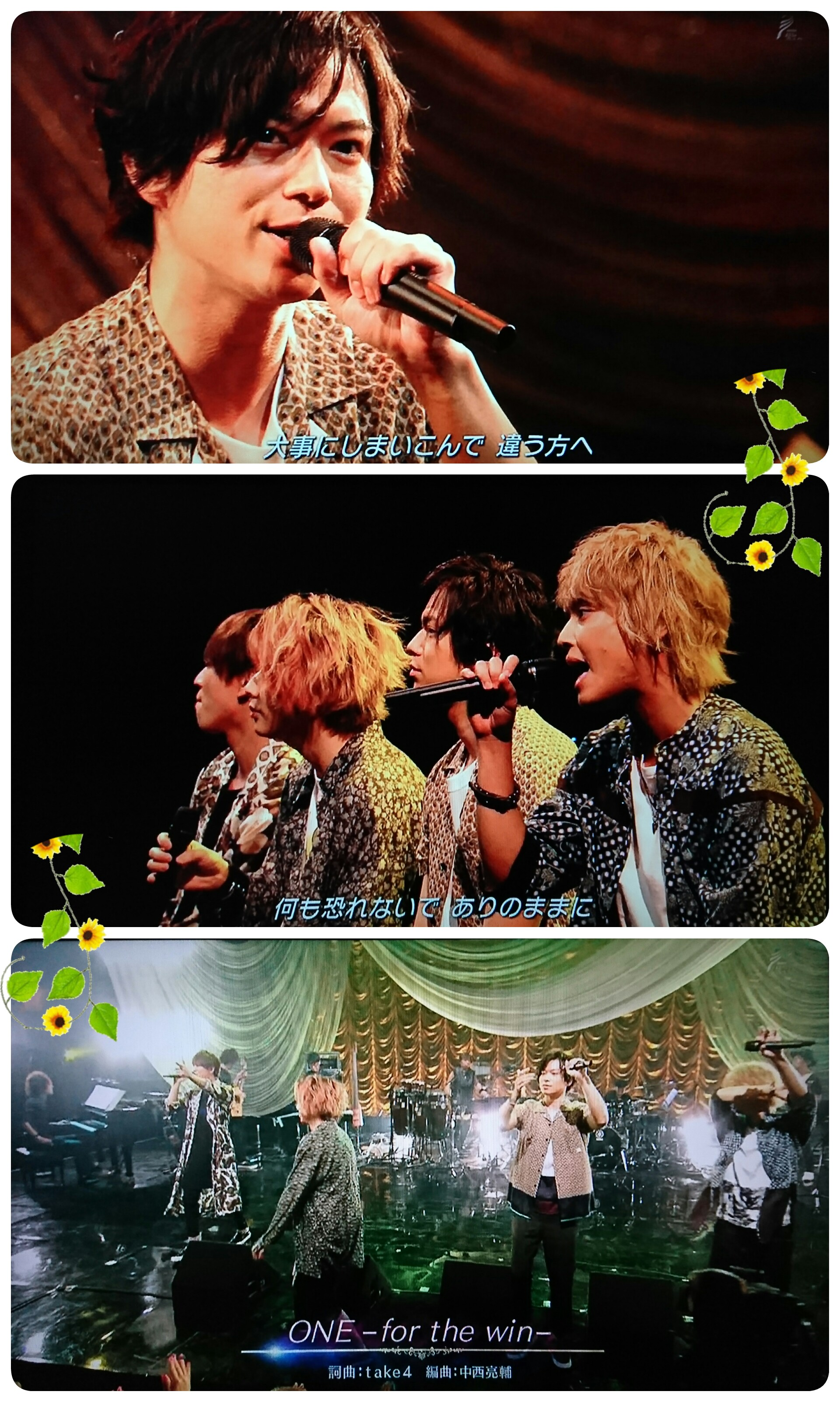 f:id:sunflower-shigeaki:20170831001011j:image