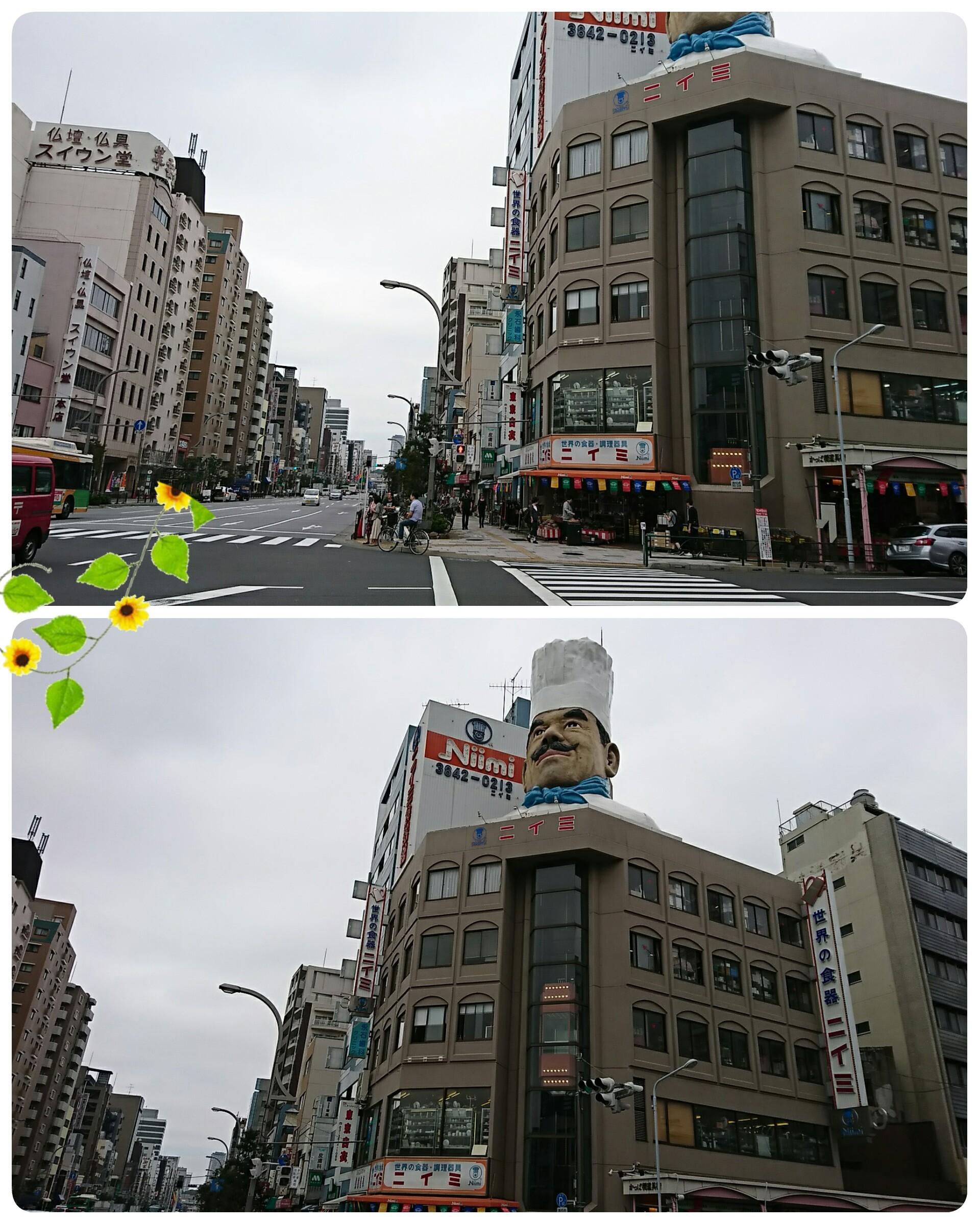 f:id:sunflower-shigeaki:20171007230840j:image