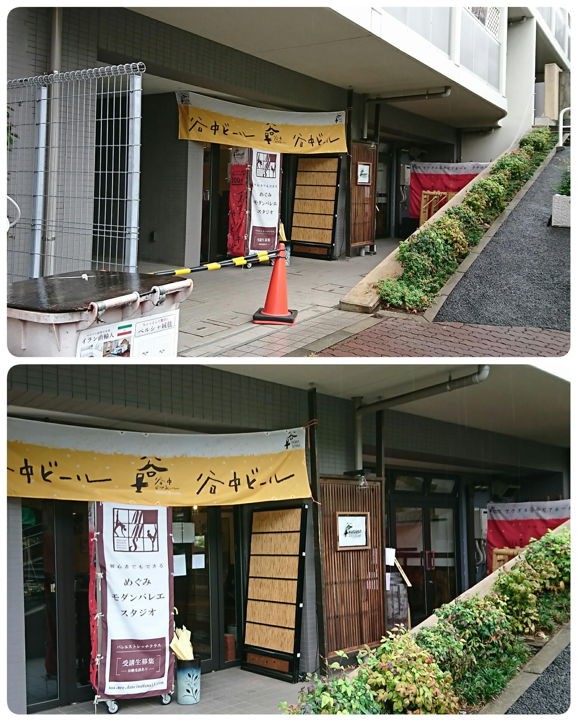 f:id:sunflower-shigeaki:20171021002708j:image
