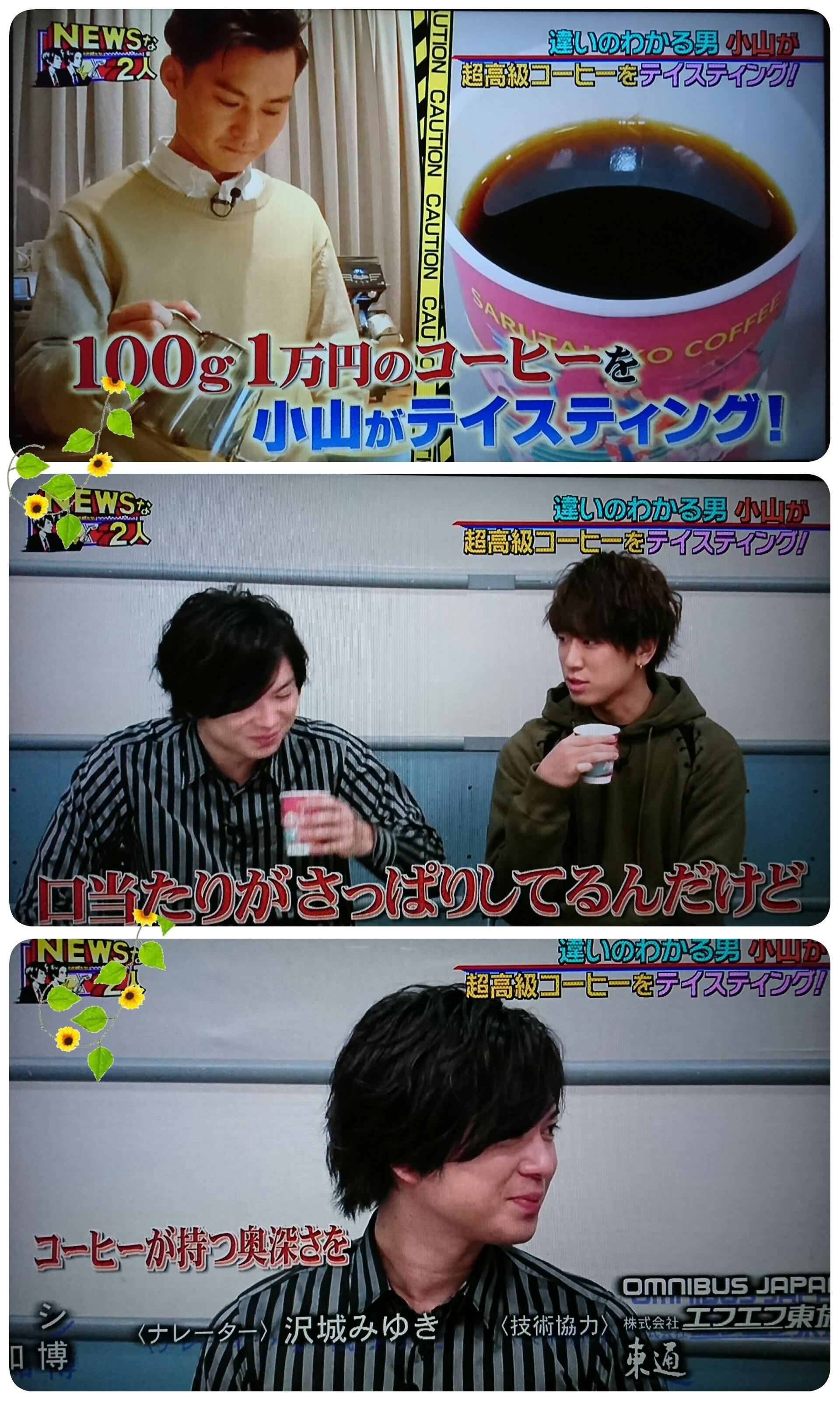f:id:sunflower-shigeaki:20171201230215j:image