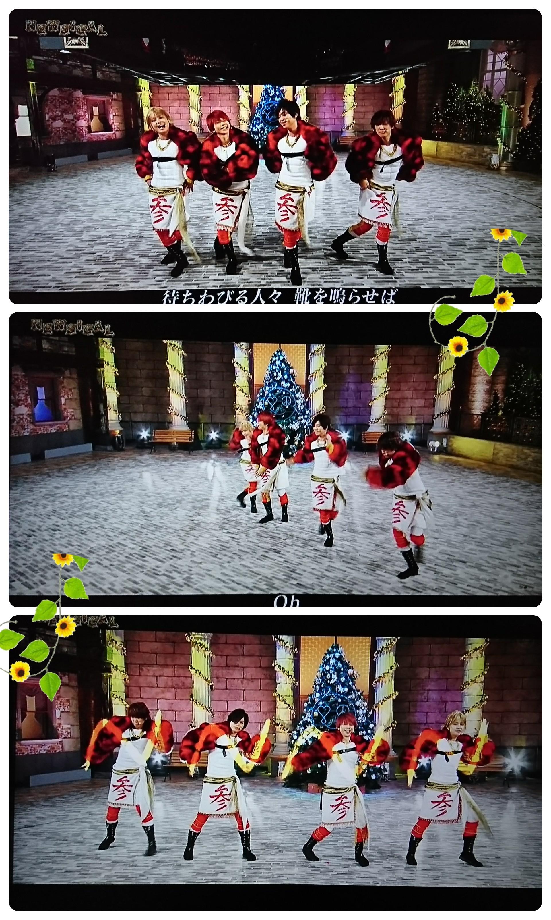 f:id:sunflower-shigeaki:20171231203214j:plain