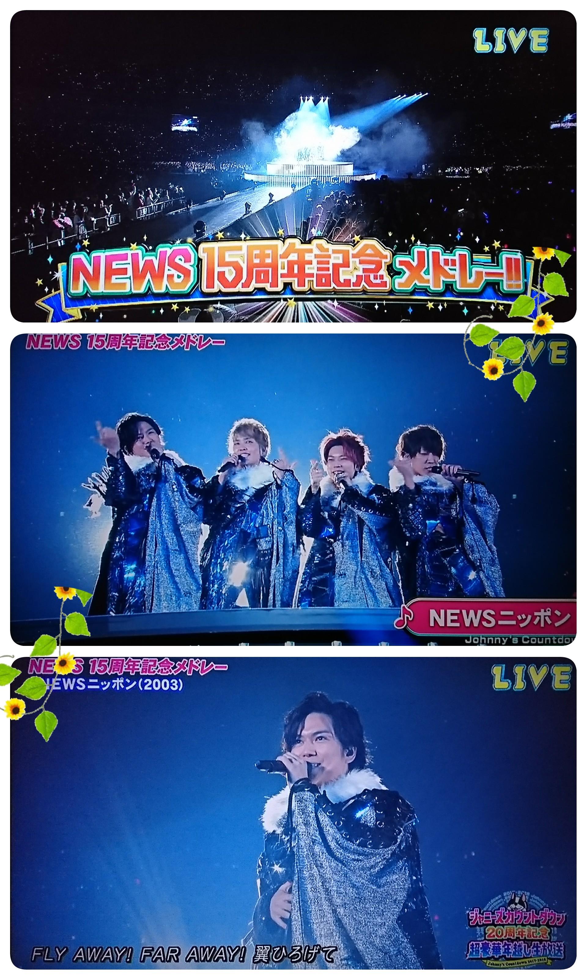 f:id:sunflower-shigeaki:20180104212632j:image