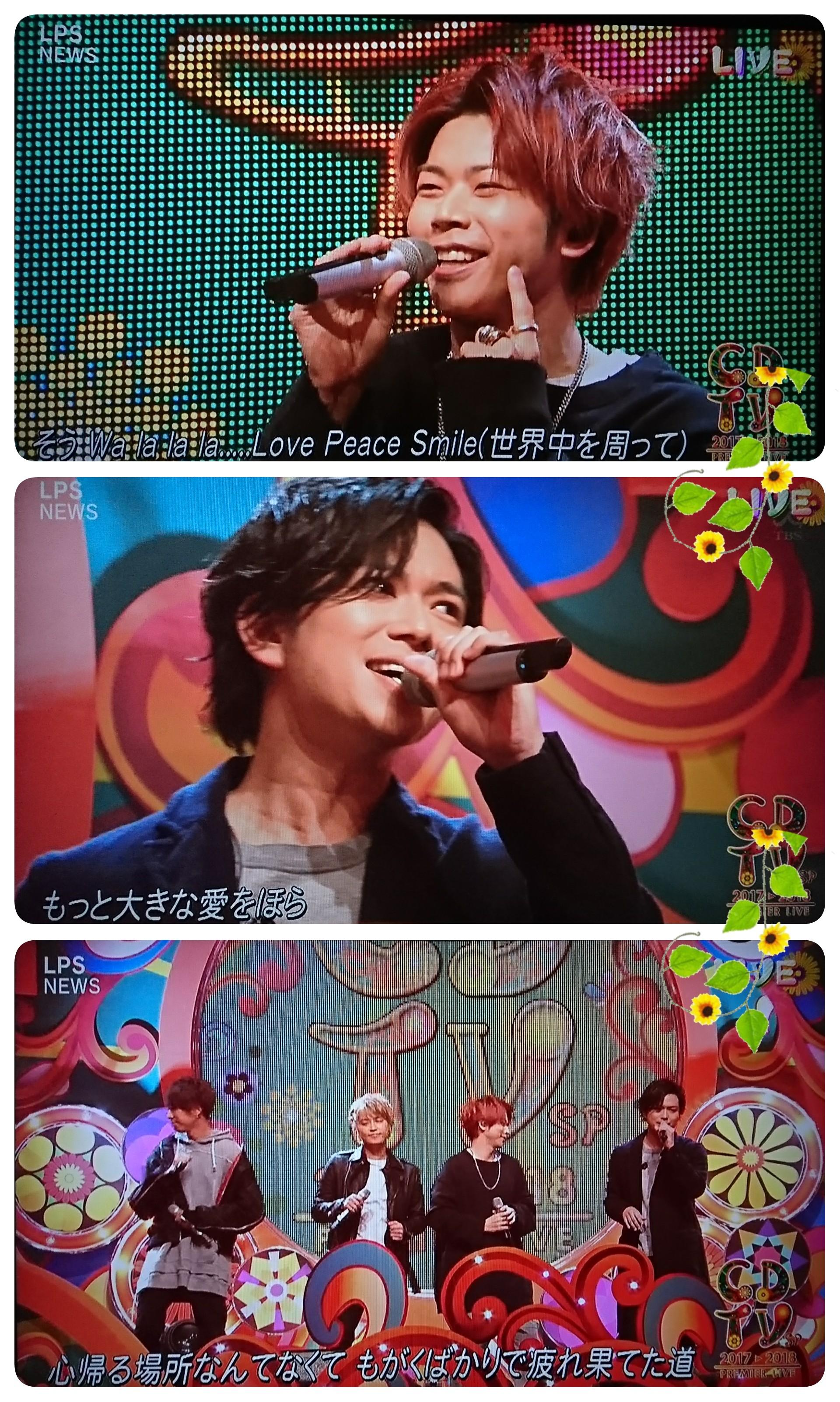 f:id:sunflower-shigeaki:20180106002012j:image