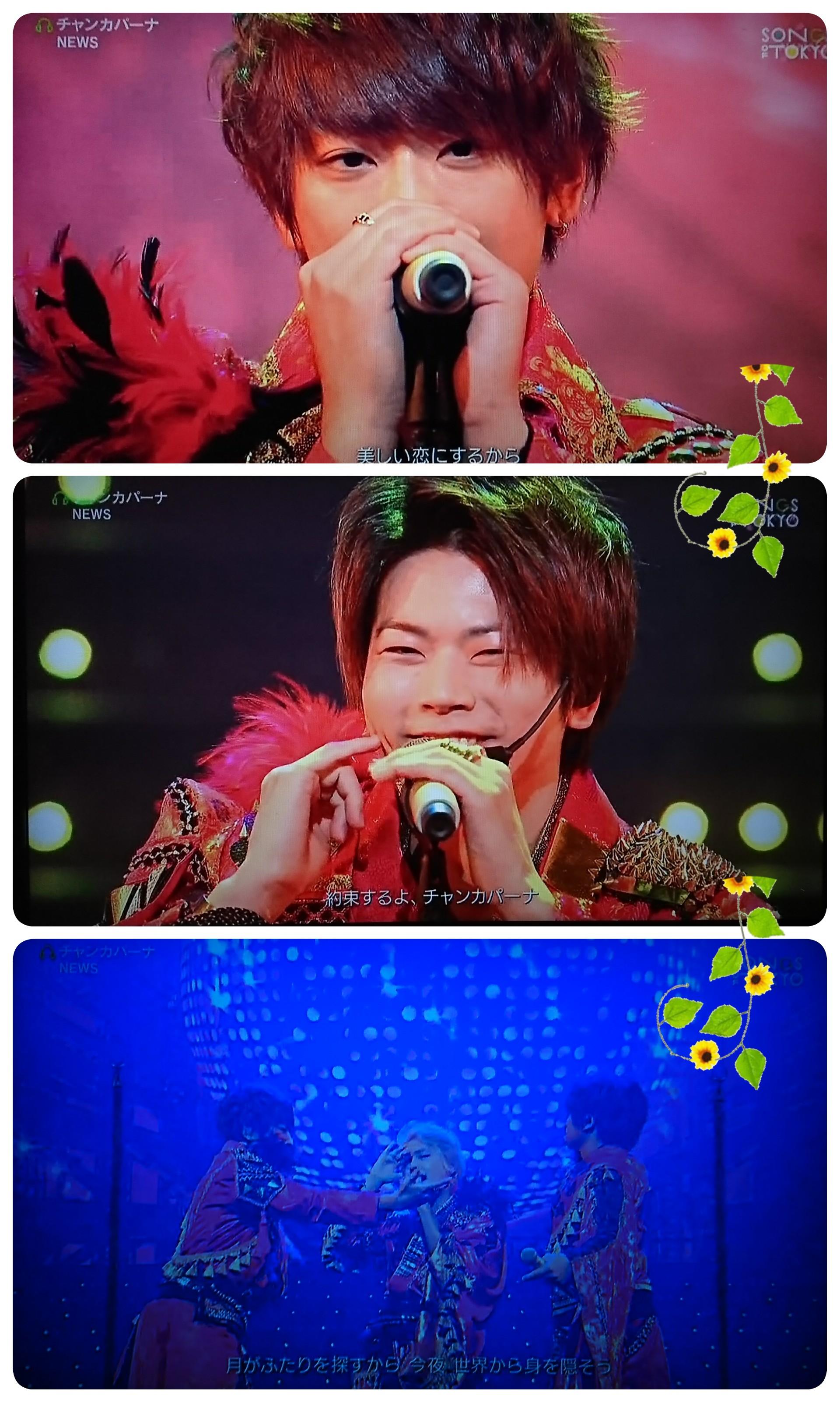 f:id:sunflower-shigeaki:20180109223936j:image