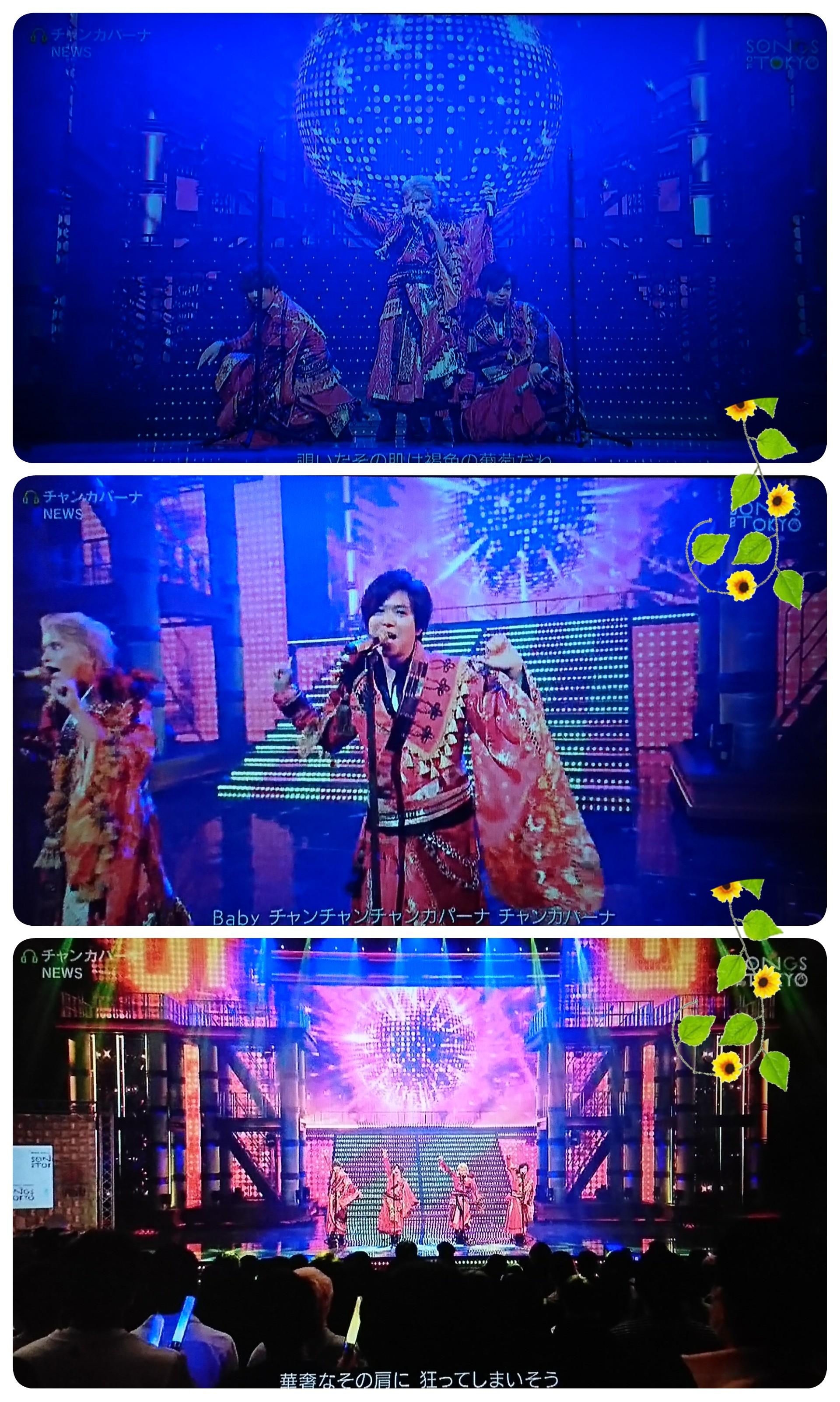 f:id:sunflower-shigeaki:20180109223948j:image