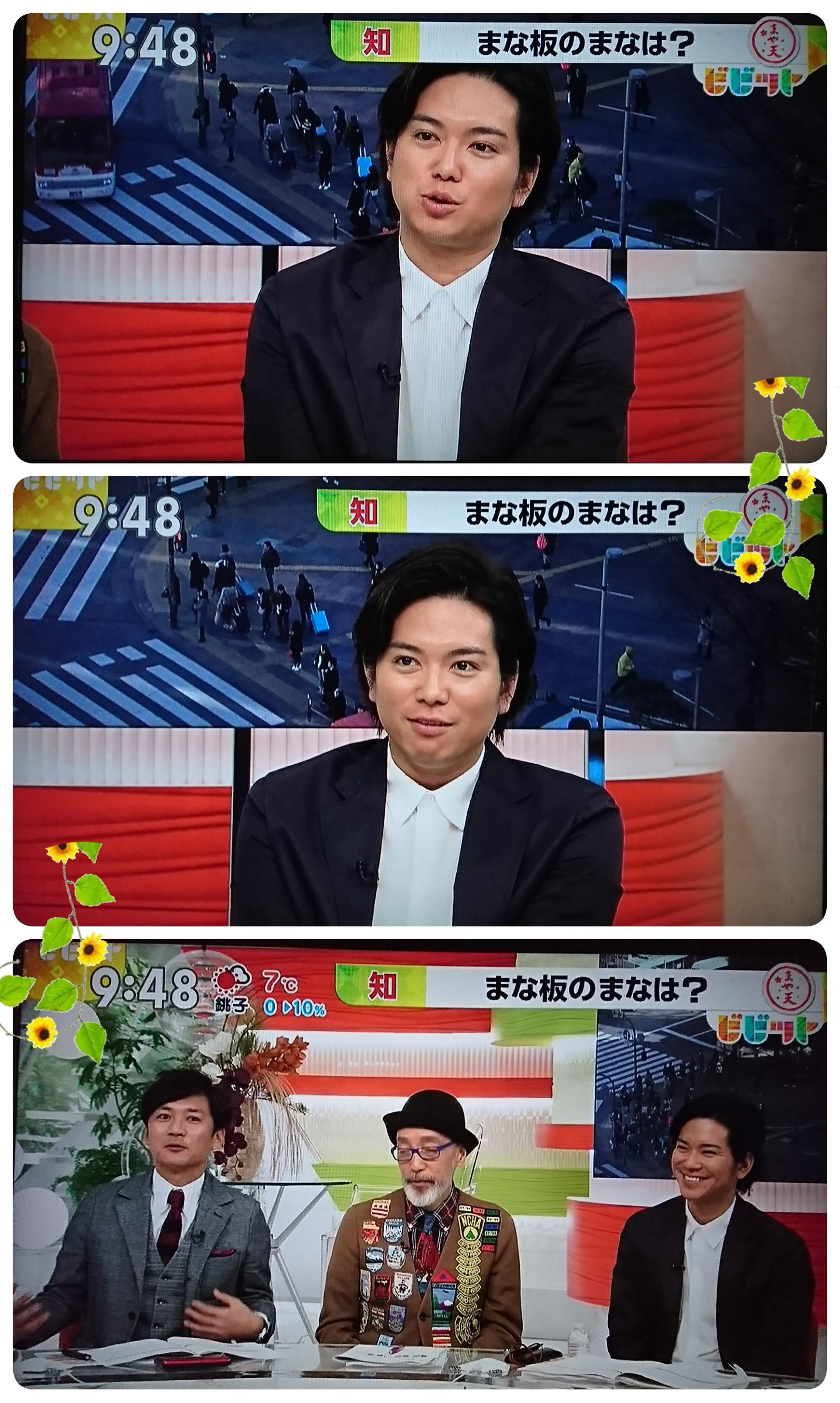 f:id:sunflower-shigeaki:20180115224914j:image