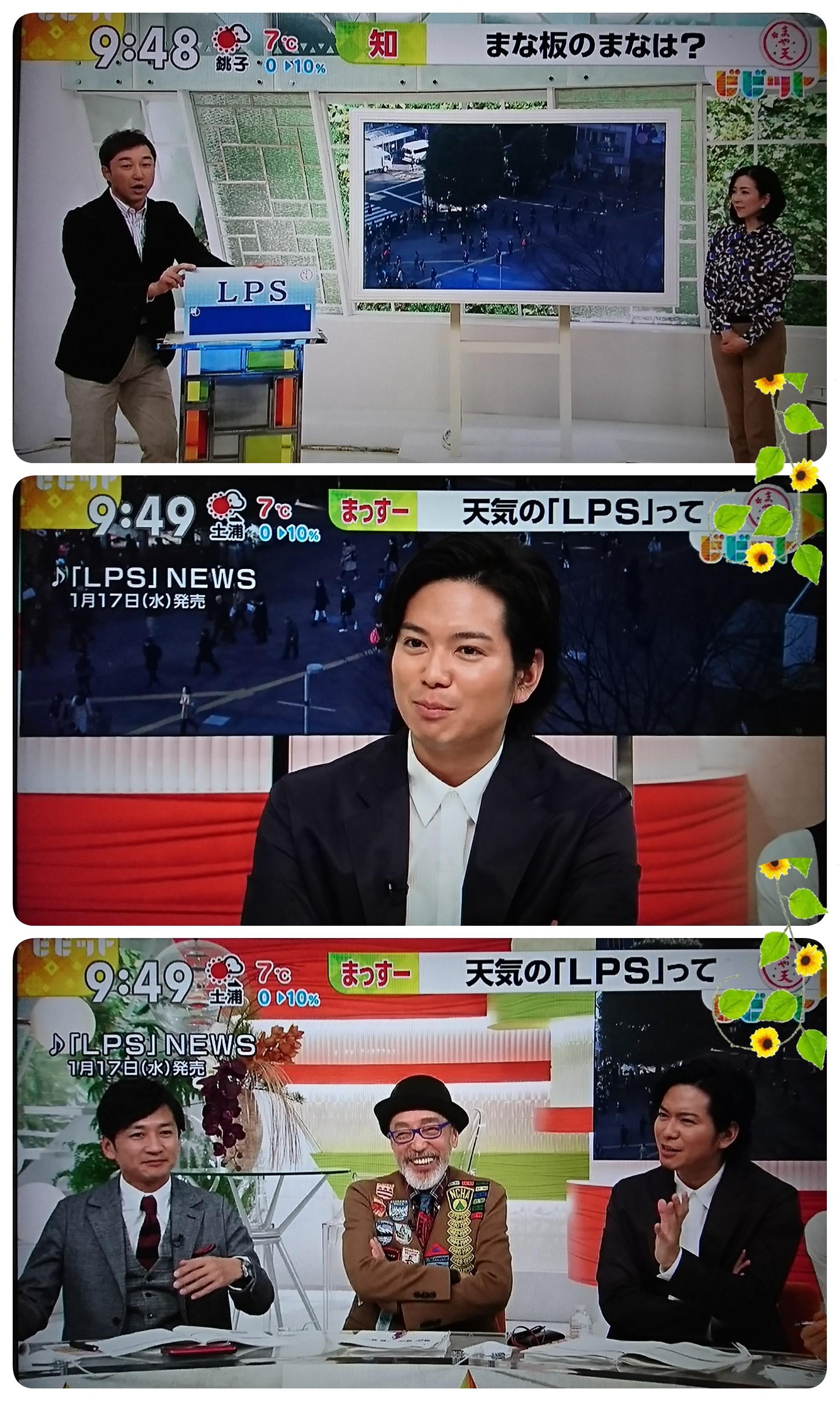 f:id:sunflower-shigeaki:20180115224930j:image