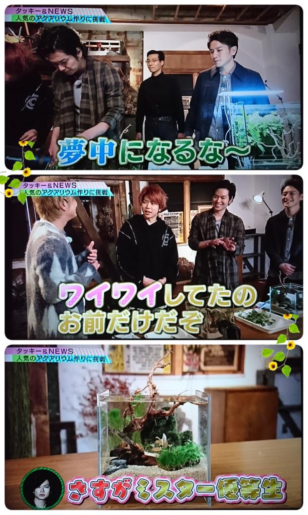 f:id:sunflower-shigeaki:20180131174401p:plain