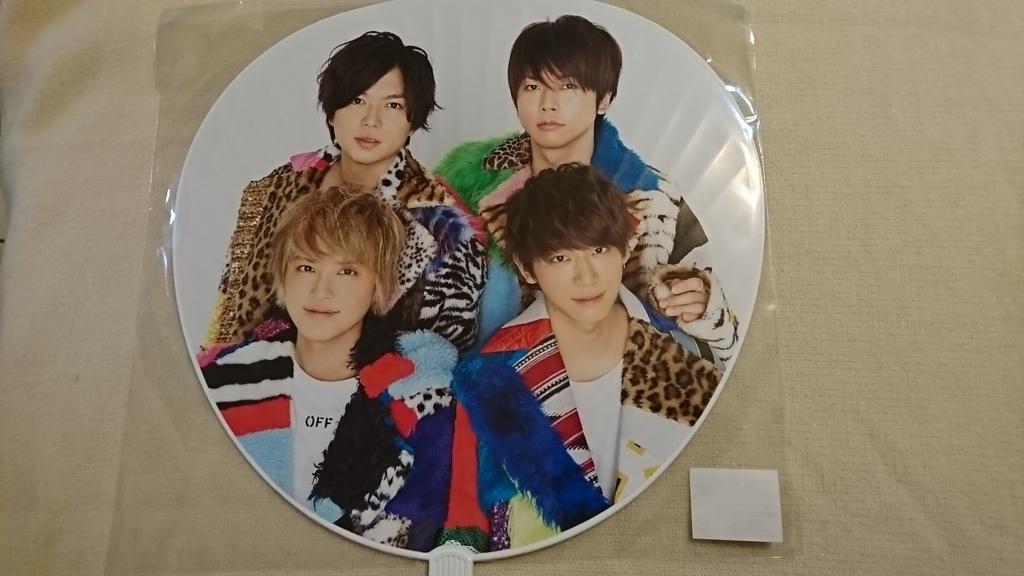 f:id:sunflower-shigeaki:20180205165744j:plain