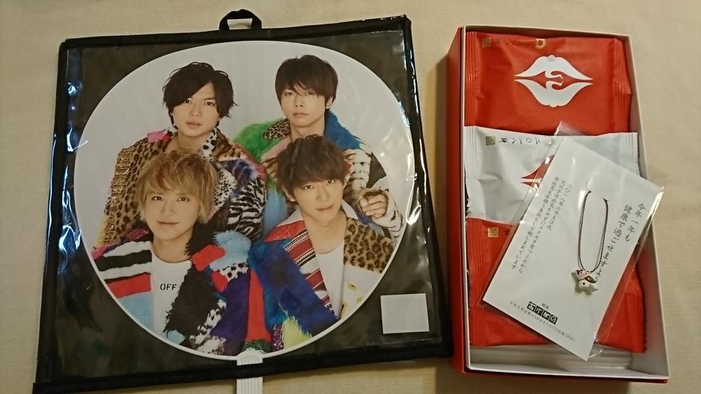 f:id:sunflower-shigeaki:20180205165808j:plain