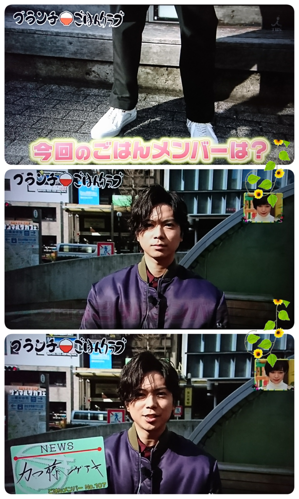 f:id:sunflower-shigeaki:20180205230855p:plain