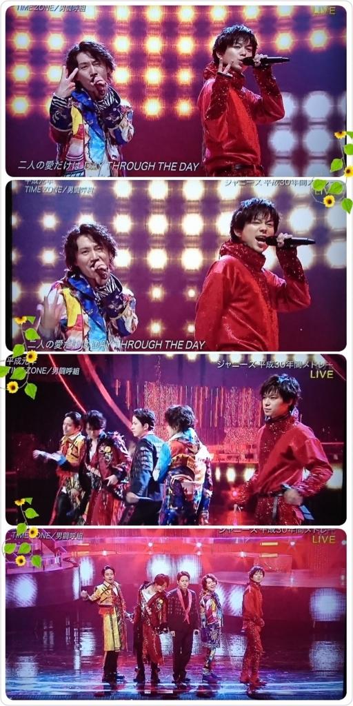 f:id:sunflower-shigeaki:20180712224815j:plain