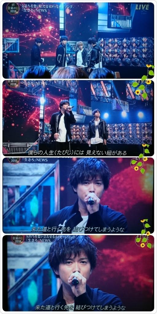 f:id:sunflower-shigeaki:20180717211619j:plain