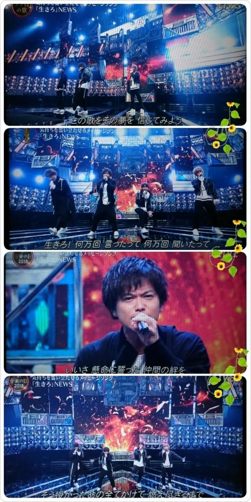 f:id:sunflower-shigeaki:20180717211639j:plain
