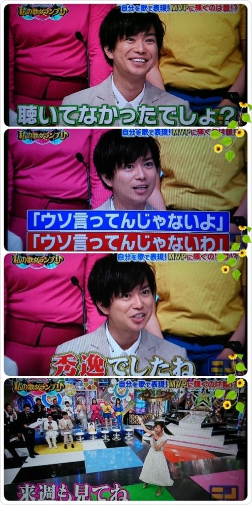 f:id:sunflower-shigeaki:20180718223843j:plain