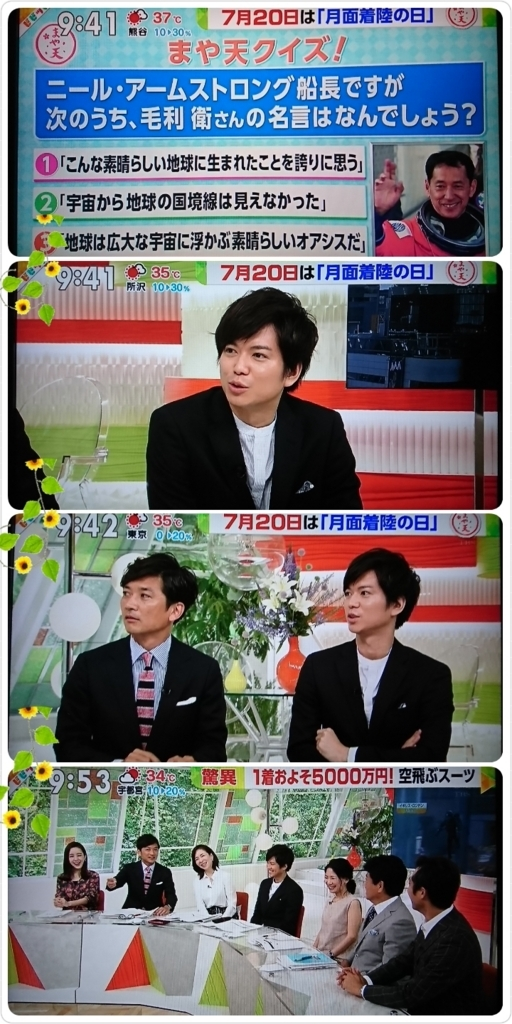 f:id:sunflower-shigeaki:20180721230239j:plain