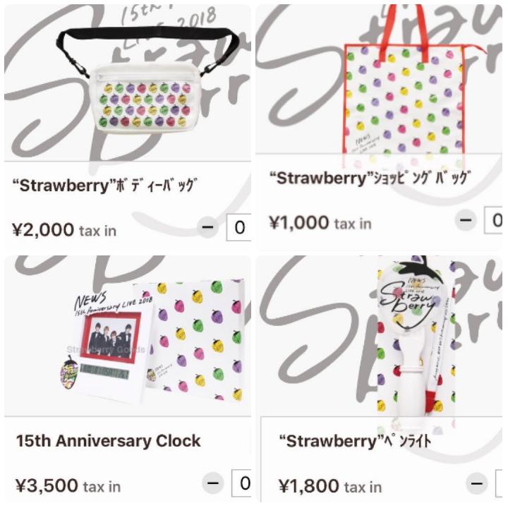 f:id:sunflower-shigeaki:20180808114443j:plain