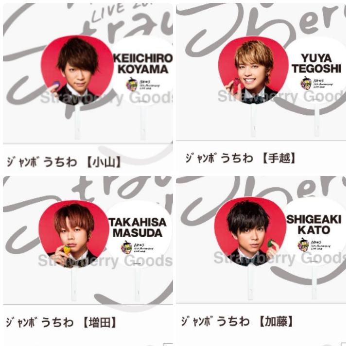 f:id:sunflower-shigeaki:20180808114448j:plain
