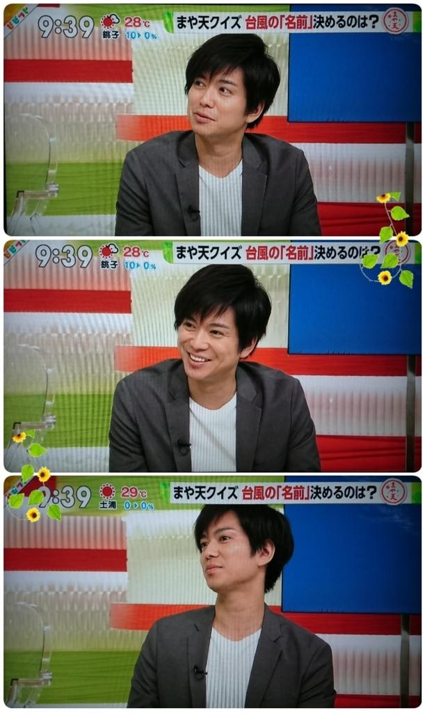 f:id:sunflower-shigeaki:20180817221930j:plain