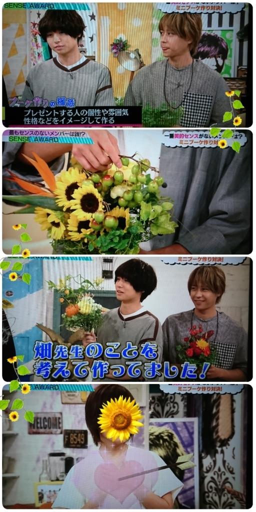 f:id:sunflower-shigeaki:20180819211421j:plain