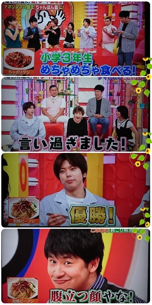 f:id:sunflower-shigeaki:20180824204108j:plain