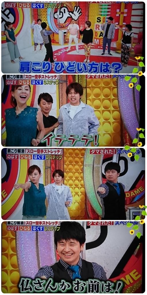 f:id:sunflower-shigeaki:20180824204120j:plain