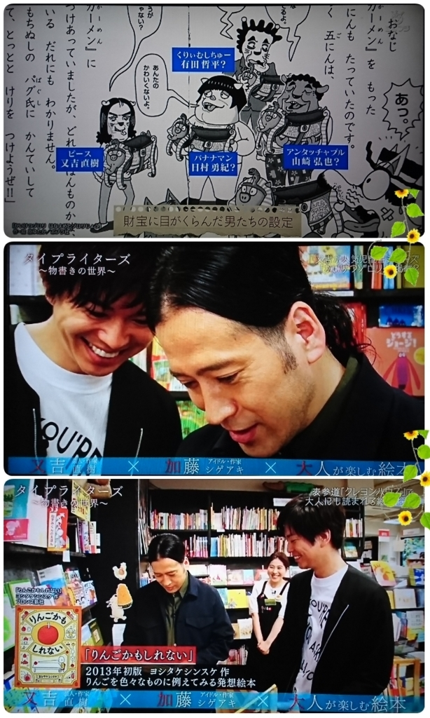 f:id:sunflower-shigeaki:20180827231424j:plain