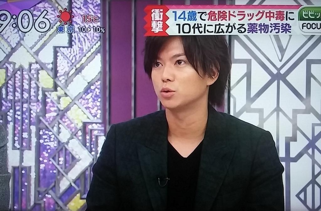 f:id:sunflower-shigeaki:20180827233030j:plain