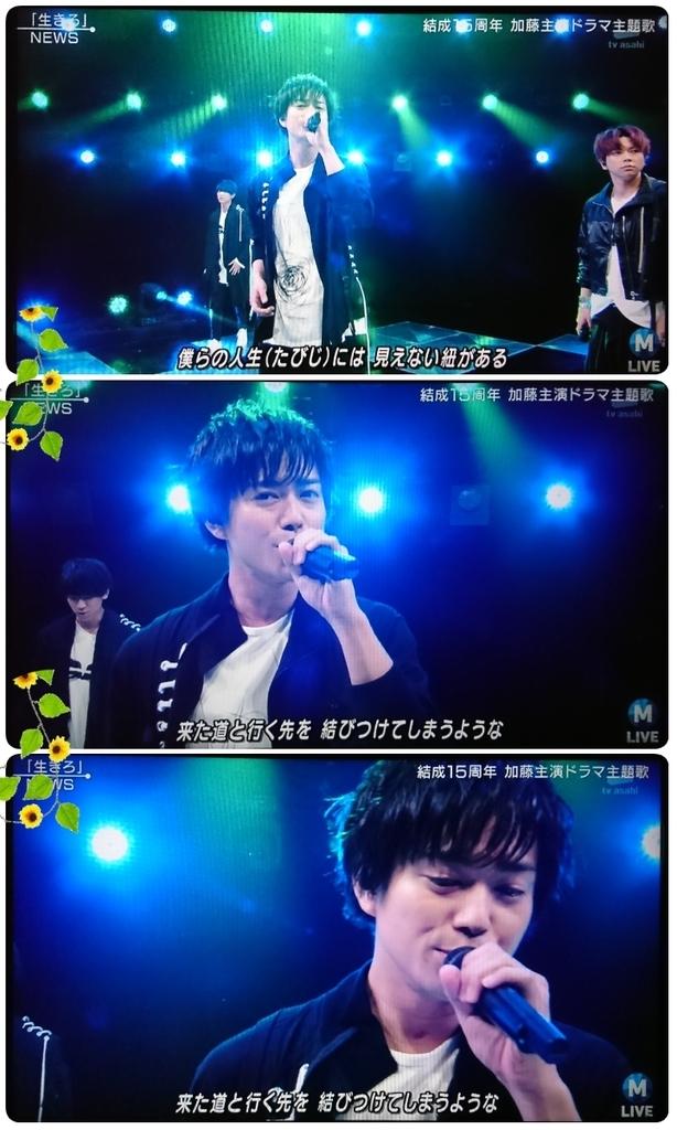 f:id:sunflower-shigeaki:20180910221643j:plain