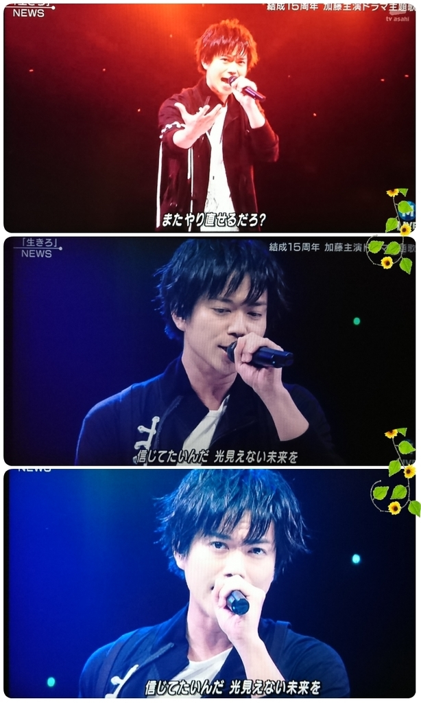 f:id:sunflower-shigeaki:20180910221652j:plain