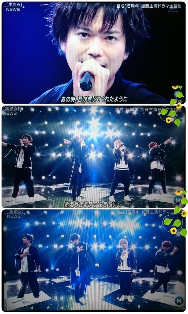 f:id:sunflower-shigeaki:20180910221700j:plain