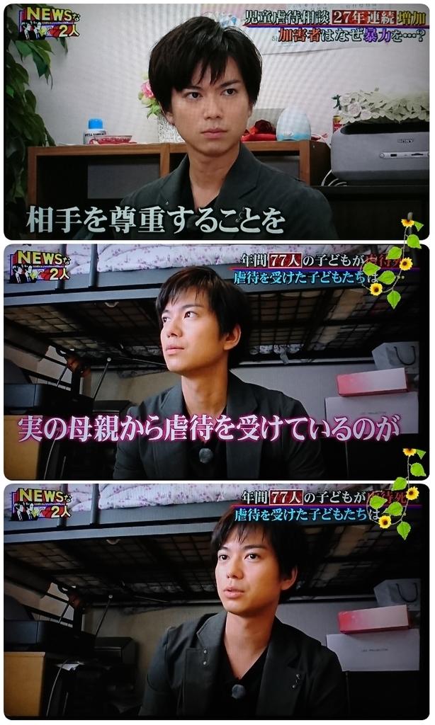 f:id:sunflower-shigeaki:20180912210150j:plain