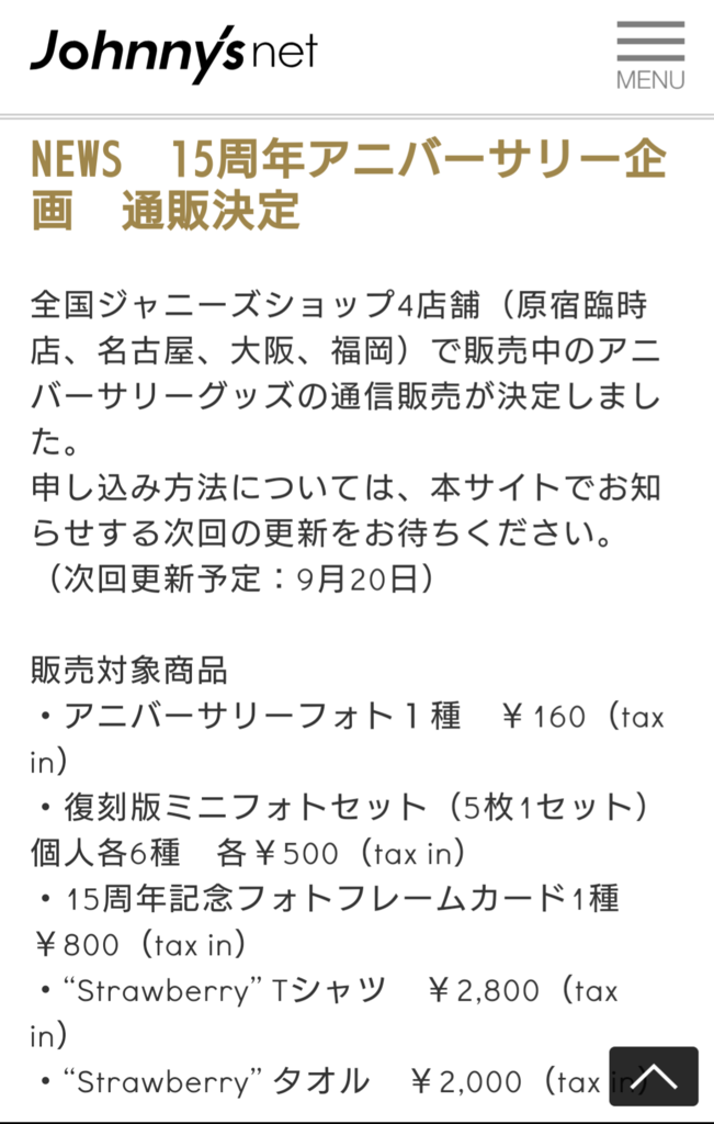 f:id:sunflower-shigeaki:20180915151603p:plain