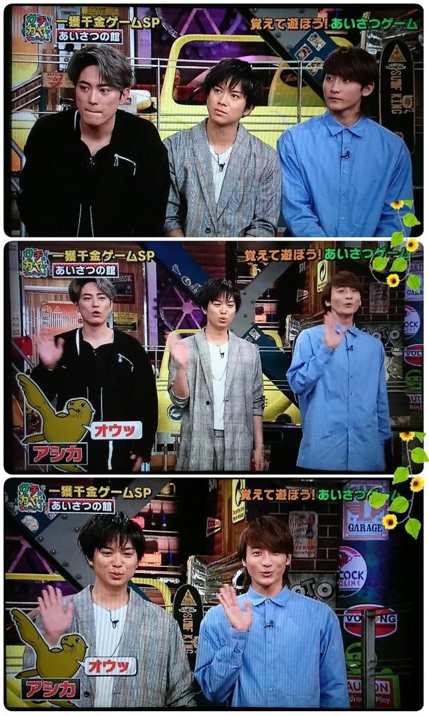 f:id:sunflower-shigeaki:20180915225912j:plain